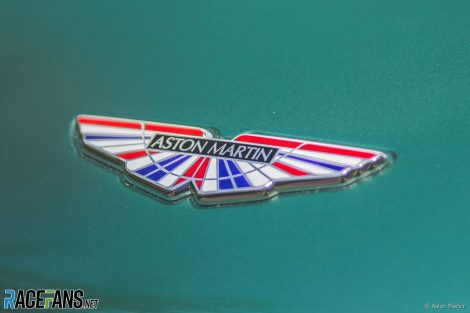 Aston Martin logo badge