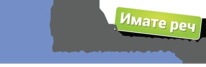 Недеља парламентаризма одржаће се широм Србије од 19. до 25. октобра 2015. године.