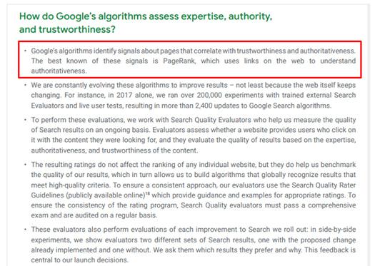 официальное заявление гугл о расчете авторитетности сайта по ссылкам