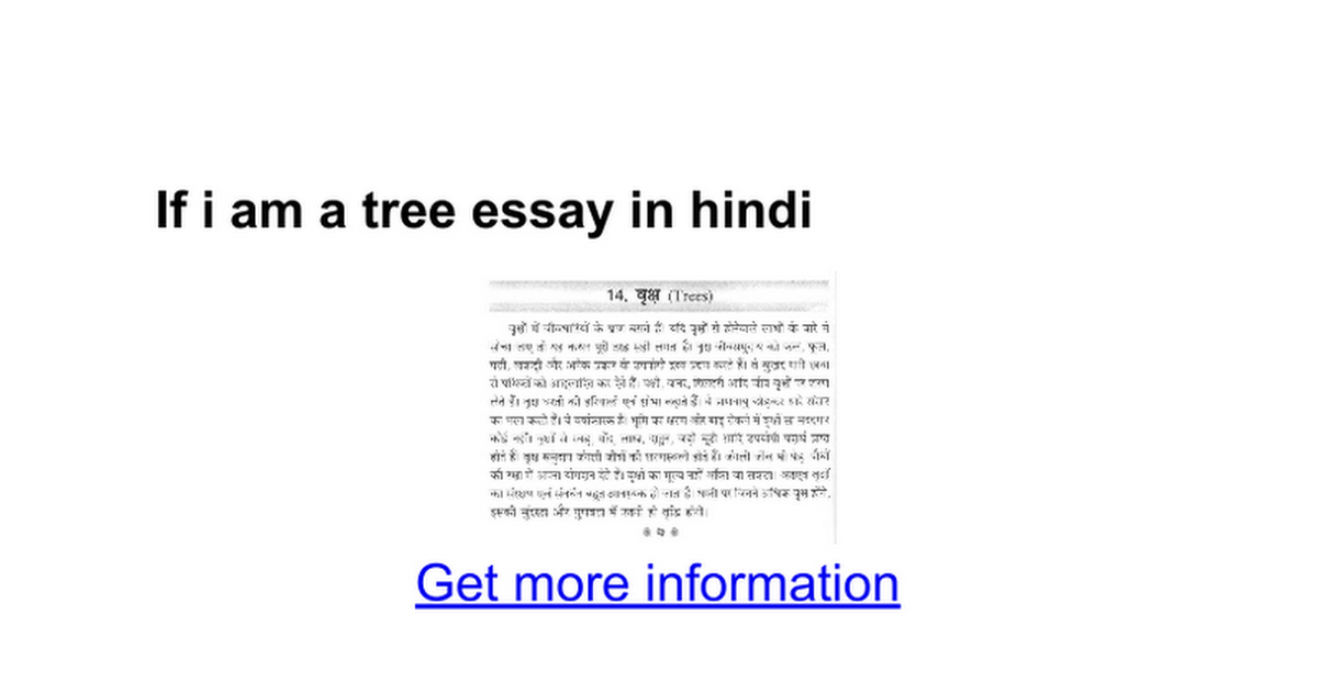 if i am a tree essay in hindi google docs
