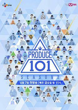 Image result for produce 101 season 2
