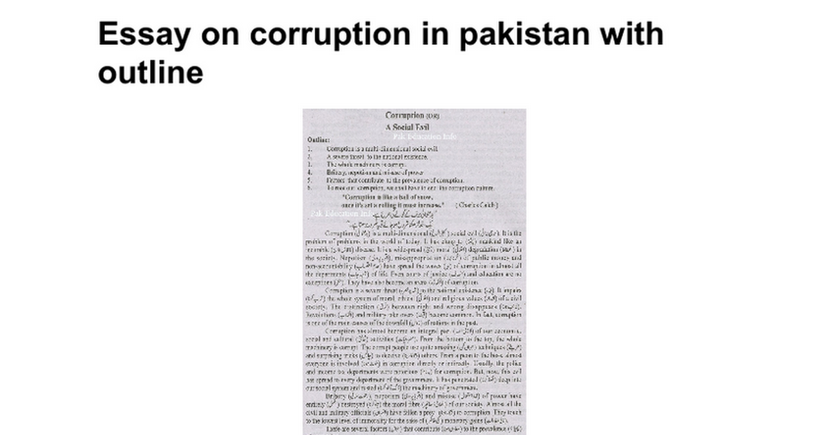 essay on corruption in outline google docs