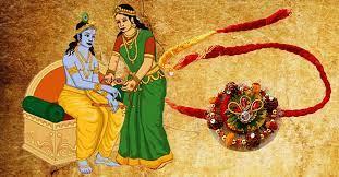 Krishnabhumi » Raksha Bandhan: The Bond between Krishna and Draupadi