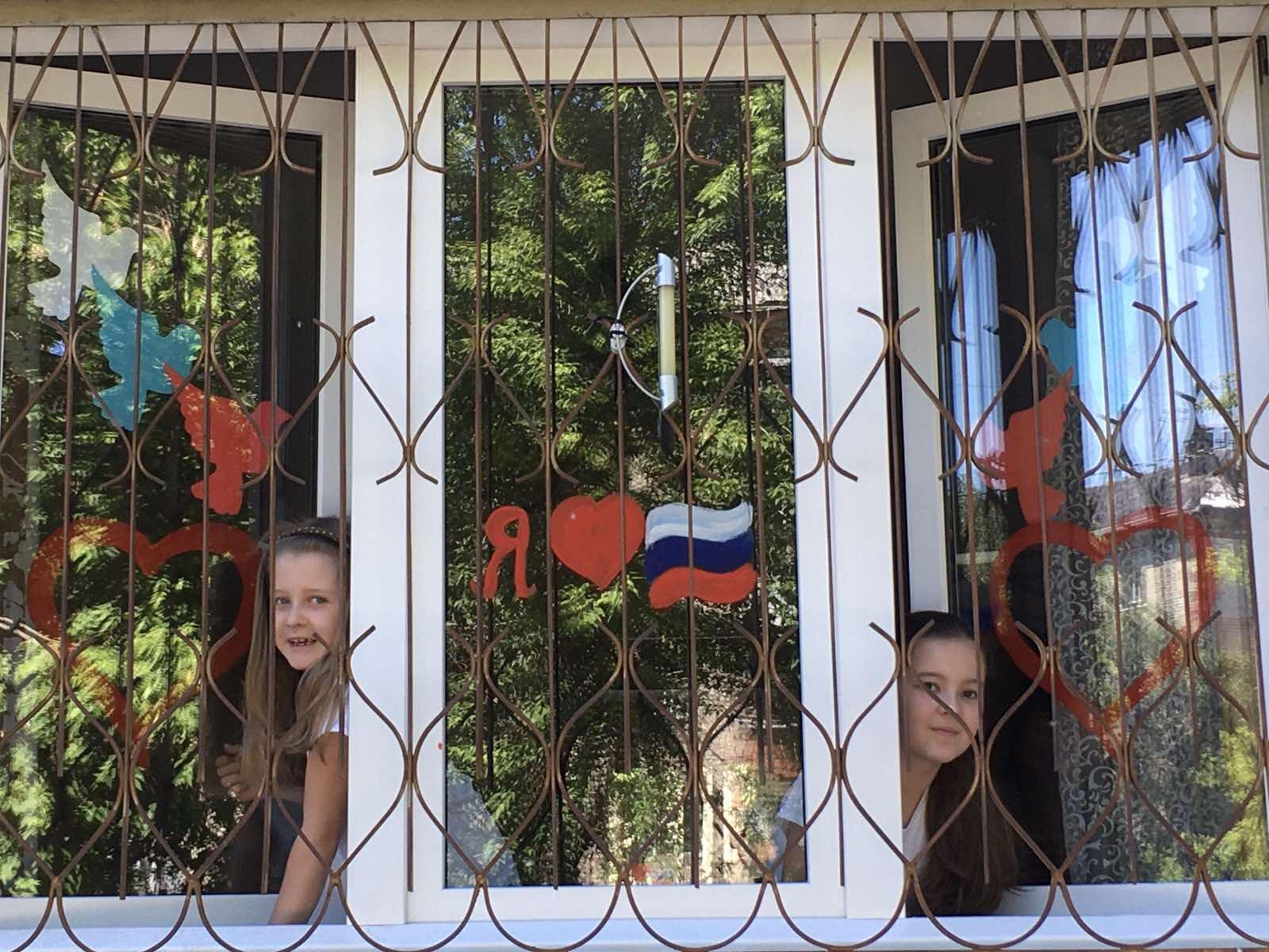 C:\Users\Пользователь\Desktop\Окна России\Урумян Дарья и Алена\изображение_viber_2020-06-08_12-17-59.jpg
