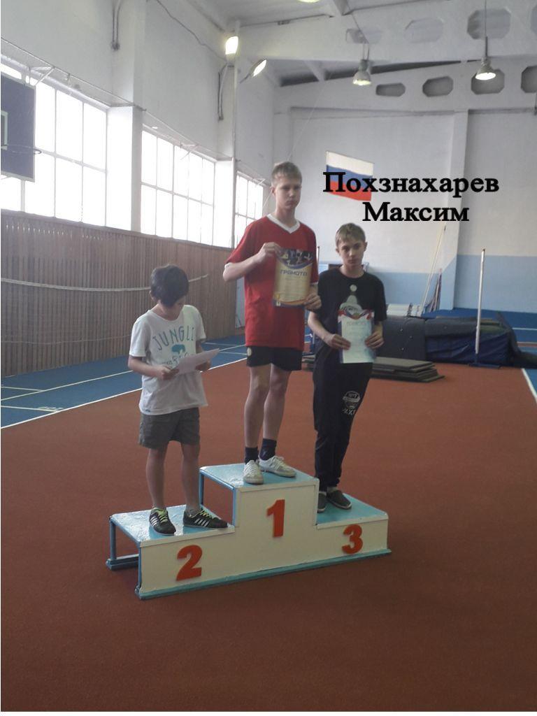 E:\local_trash\САЙТ ШКОЛЫ\2019-2020 у.г\Спортивные новости\6) городские соревнования по легкойц атлетике\5.jpg