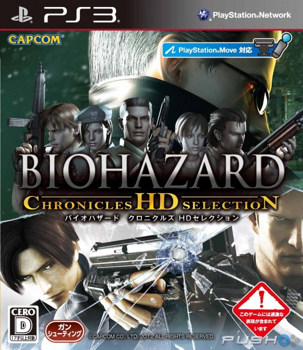 BioHazard Chronicles HD Selection.jpg