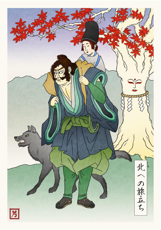 Bran y Hodor viajando al norte