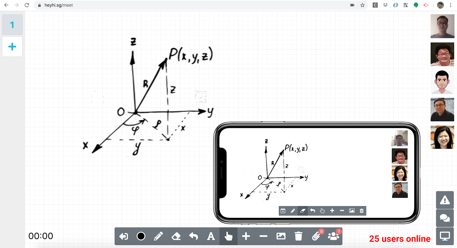 HeyHi's online whiteboard is accessible across a range of devices