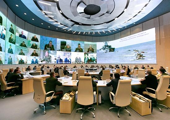 Národní centrum řízení obrany RF - videokonference.jpg