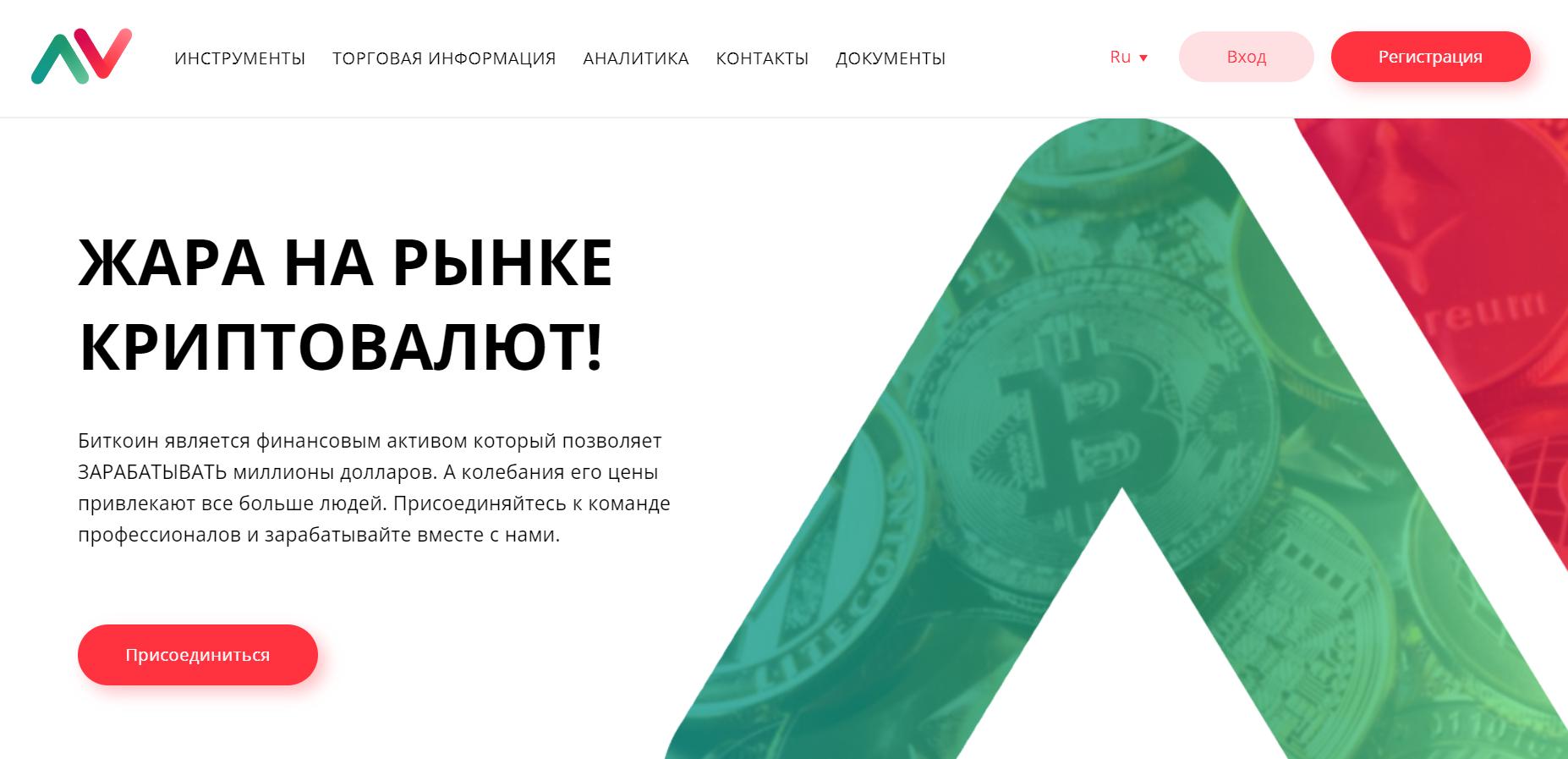 Отзывы о Forex.msk.ru: проверка документов —  Обман? реальные отзывы