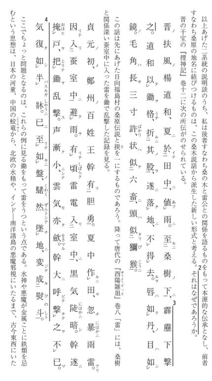 早稲田大学文化構想学部 国語入試問題のその傾向と対策