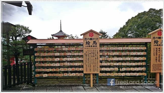 地主神社3.JPG