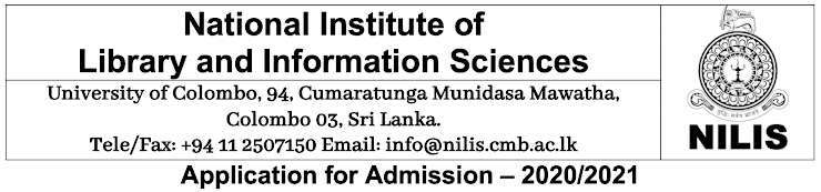 NILIS, University of Colombo - Application Header