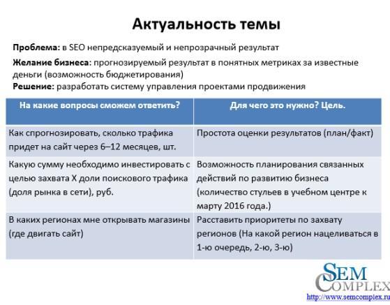 https://img-fotki.yandex.ru/get/3313/127573056.79/0_10936f_cff5bde6_orig.jpg