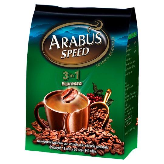 4. Arabus Speed 3 in 1 Espresso
