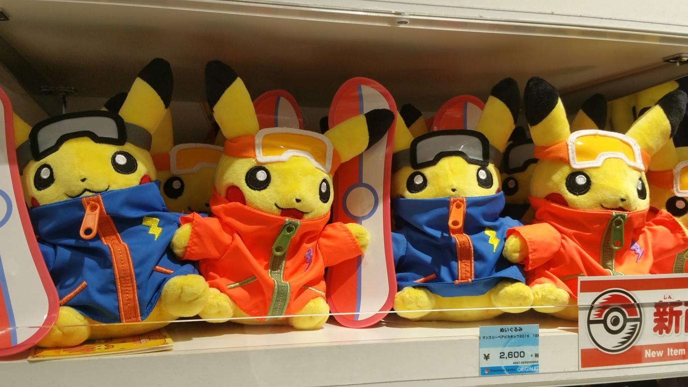 C:\Users\J\Pictures\TOKYO NOV 2016\POKEMON SKYTREE\20161115_135125.jpg