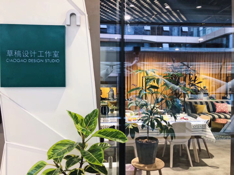 pinkoi 上海居家設計品牌 草稿