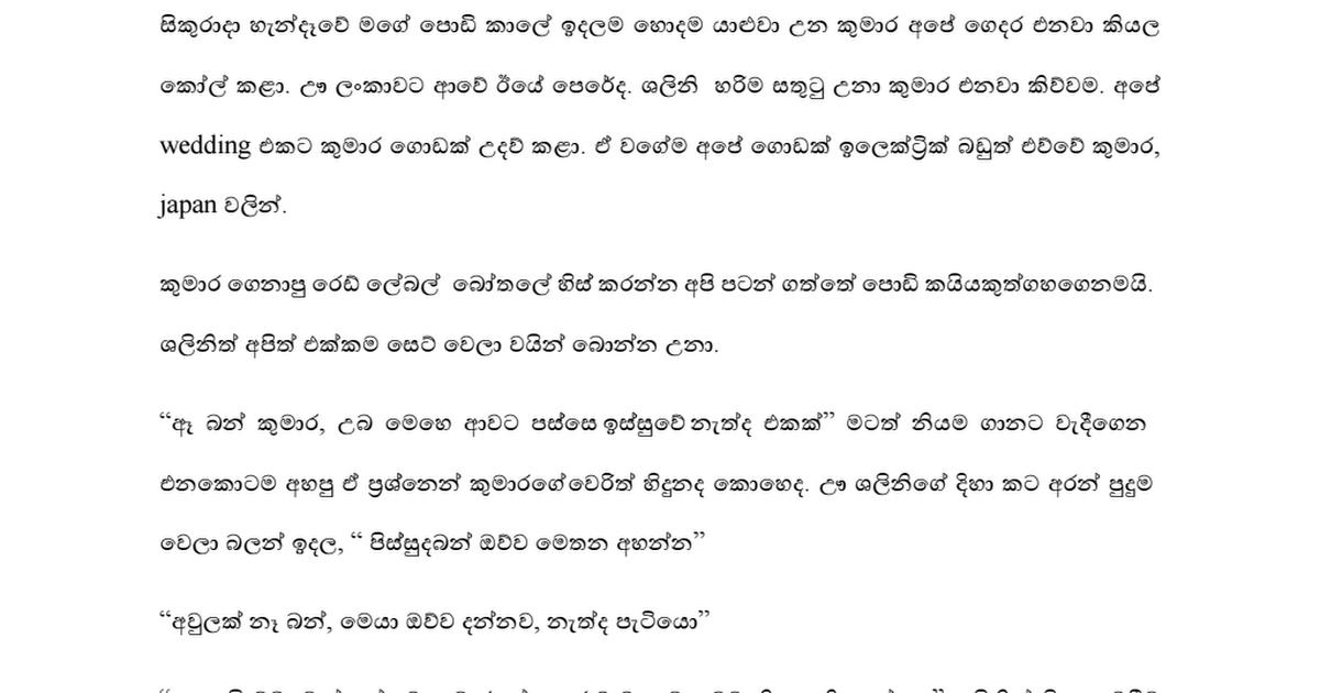 Mage Wife Shalani 1 pdf - Google Drive