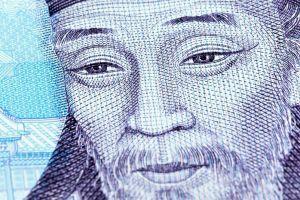 Los bancos de Corea del Sur ven que las tarifas de la Comisión de Intercambio de Criptografía se multiplican por diez 101
