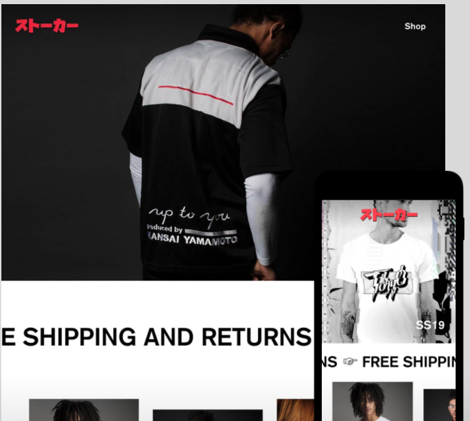 Shopify clothing themes
