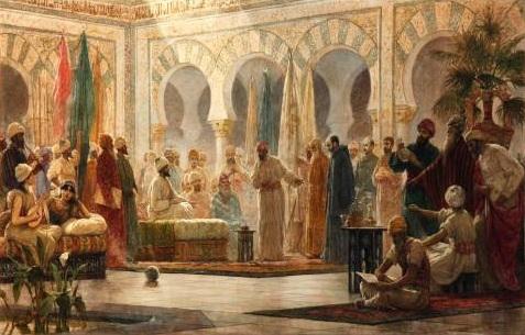 La_civilització_del_califat_de_Còrdova_en_temps_dAbd-al-Rahman_III.jpg