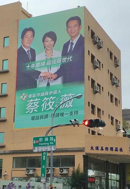"""在台灣,競選廣告的高花費度實際上壓制了任何沒有接受財團支持候選人的聲音。//圖片來源: //www.flickr.com/photos/163299805@N05/39999980215"""">Flickr,六都春秋 編輯室"""