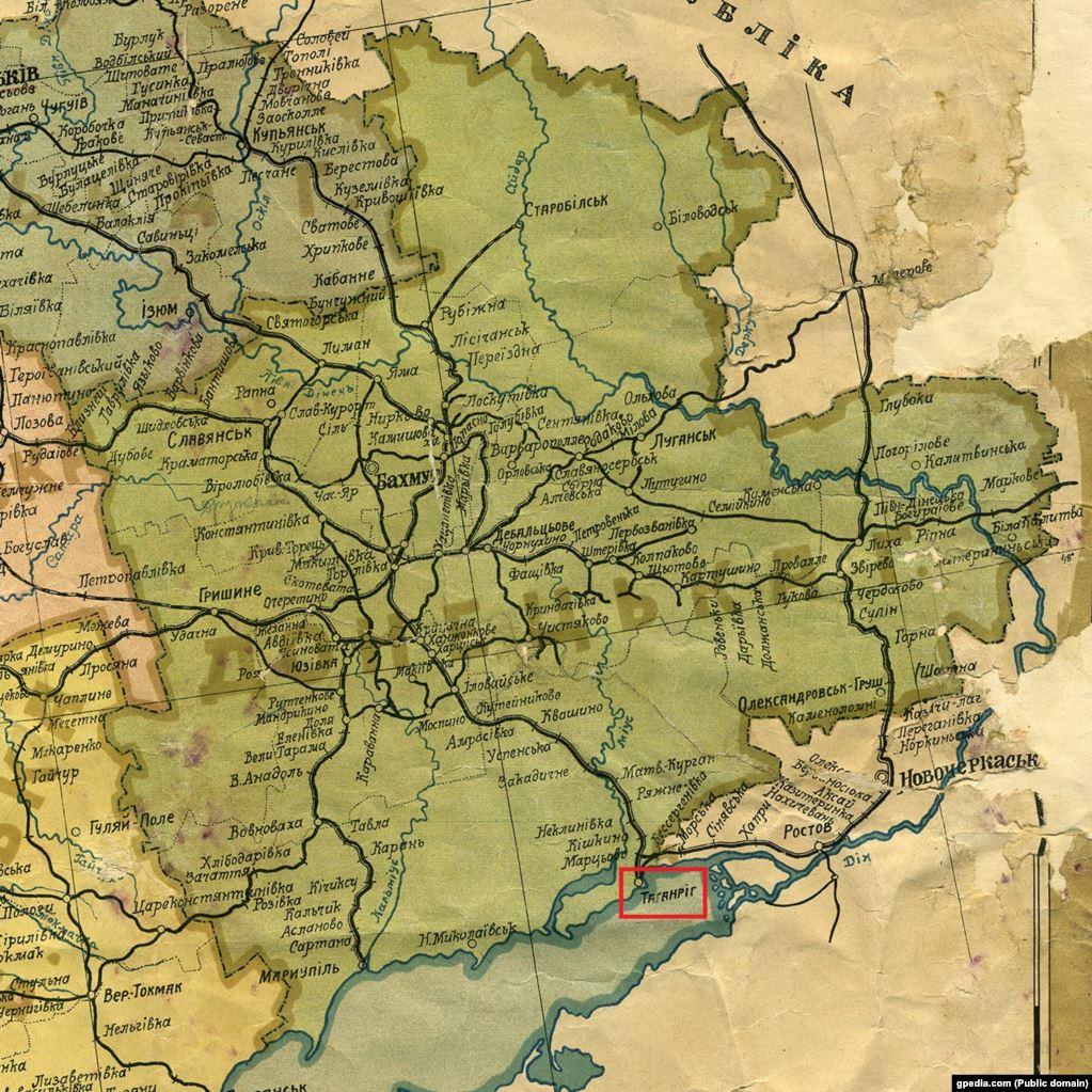 Донецька губернія, фрагмент карти «Адміністраційна Мапа Української Соц.[іалістичної] Рад.[янської] Республіки», яку було видано у Харкові в січні 1922 року