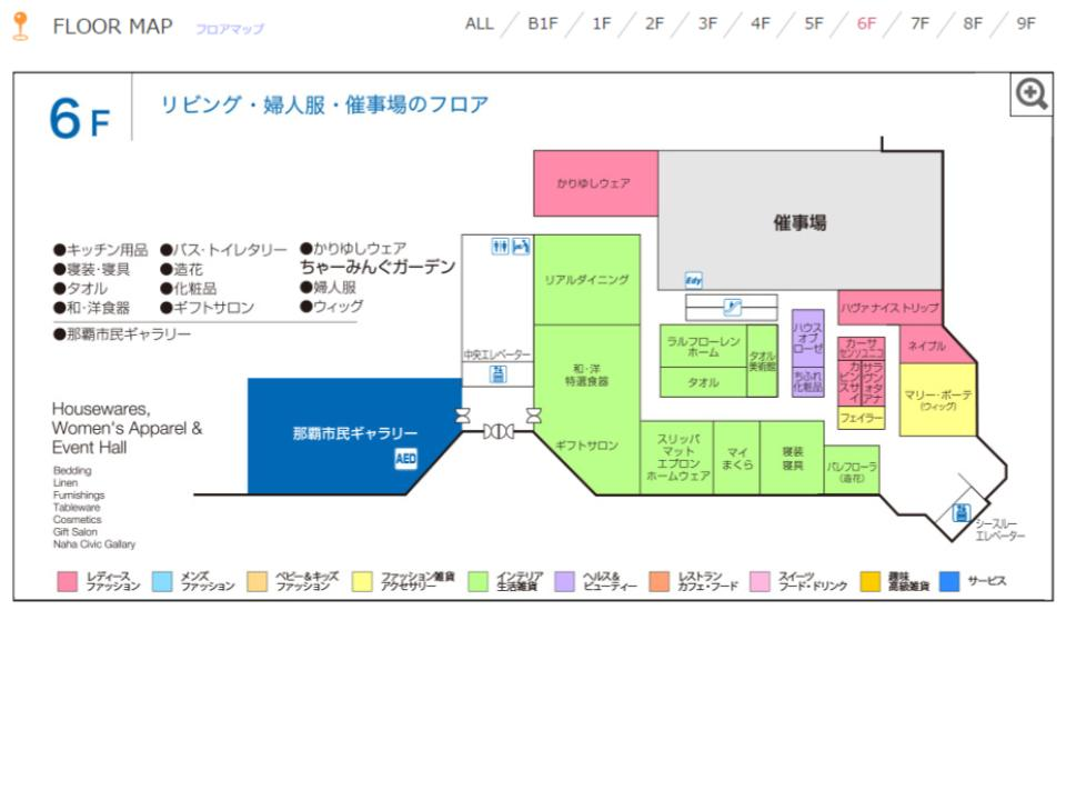 B002.【パレットくもじ】6Fフロアガイド170508版.jpg
