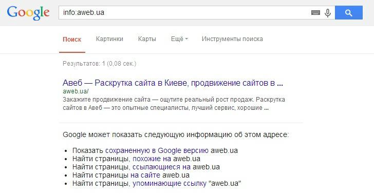 Index Google Yandex 1