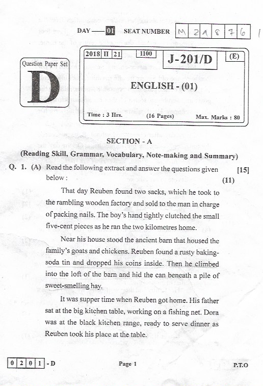 Omtex classes hsc english march 2018 set d board question paper hsc english march 2018 set d board question paper malvernweather Gallery