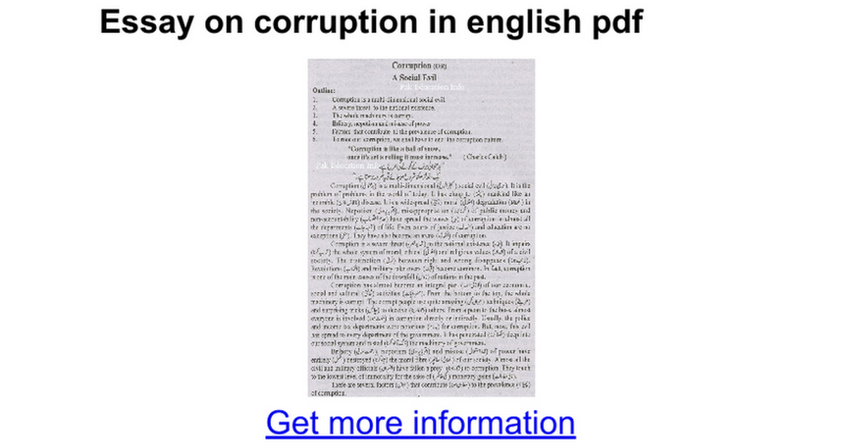 essay on corruption in public life pdf Research on corruption a policy oriented survey situations that give rise to corruption in different parts of public organisations.
