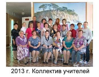 C:\Users\Юля\Pictures\Бараит\45.jpg