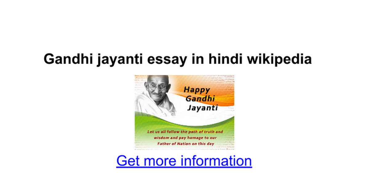 essay on mahatma gandhi in marathi autobiography of flower in marathi language flowers ideas