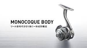 Daiwa monocoque body