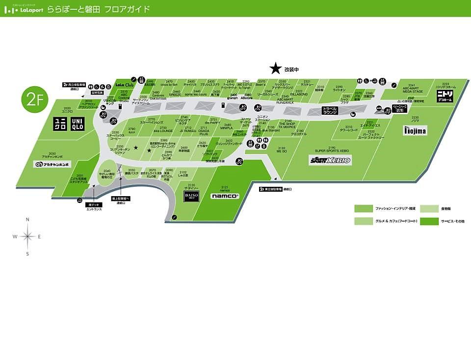 R09.【磐田】2階フロアガイド 170218版.jpg