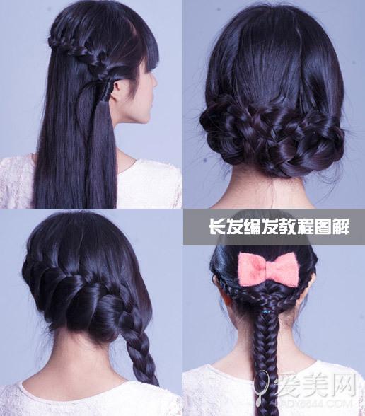 Hair braided hair tutorial graphic three minutes stunning crash