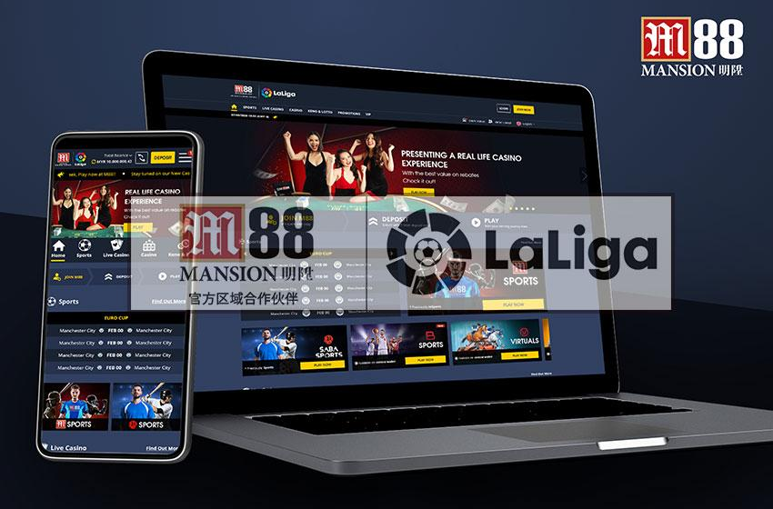 M88 to provide exclusive content to LaLiga fans across Asia