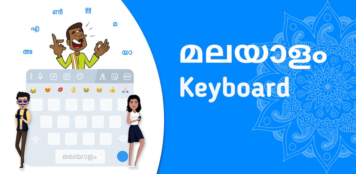Malayalam Keyboard and Stickers