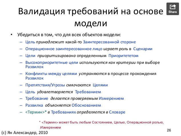 2014-09-17_2242.png