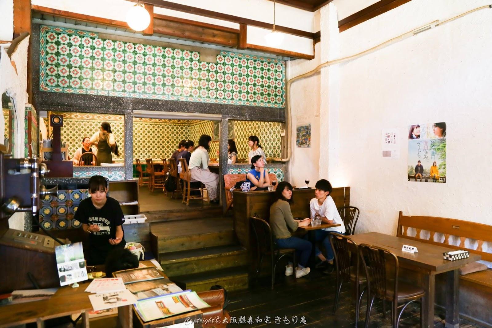 京都澡堂咖啡廳內部