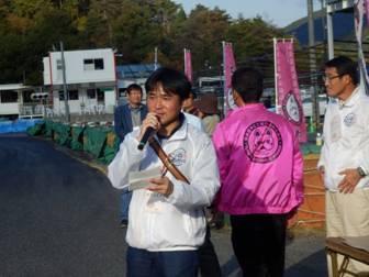 http://jp-site.net/konkatsu/undoukai27/undoukai27.files/image061.jpg