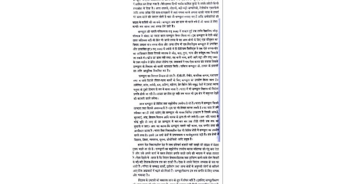 hindi essay advantages and disadvantages of computer Where can you find essay in hindi on advantage and disadvantage of science we are living in the age of science television, cinema computer, electricity, aeroplane, train, bus, telephone essay on advantages and disadvantages of mobile phones in hindi language yes share to: aaron.