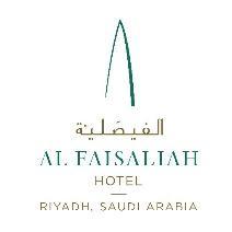 نتيجة بحث الصور عن شعار فندق الفيصلية