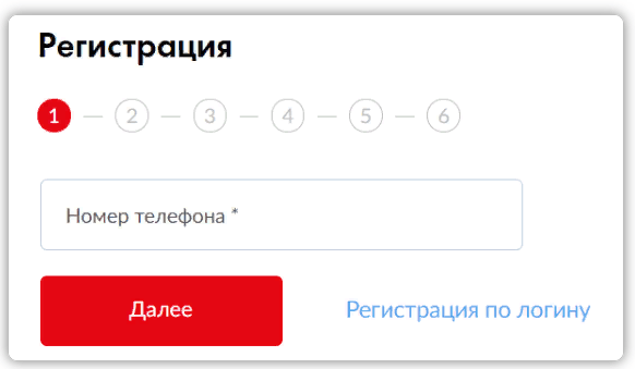 https://bank-cabinet.ru/wp-content/uploads/2018/02/mtsbank-registration-1.png