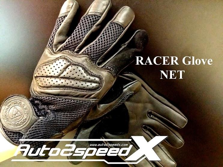 GLOVE Racer Net