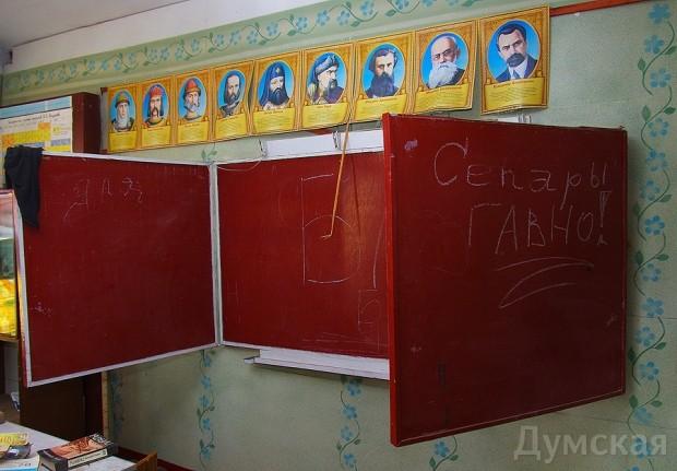 История Украины