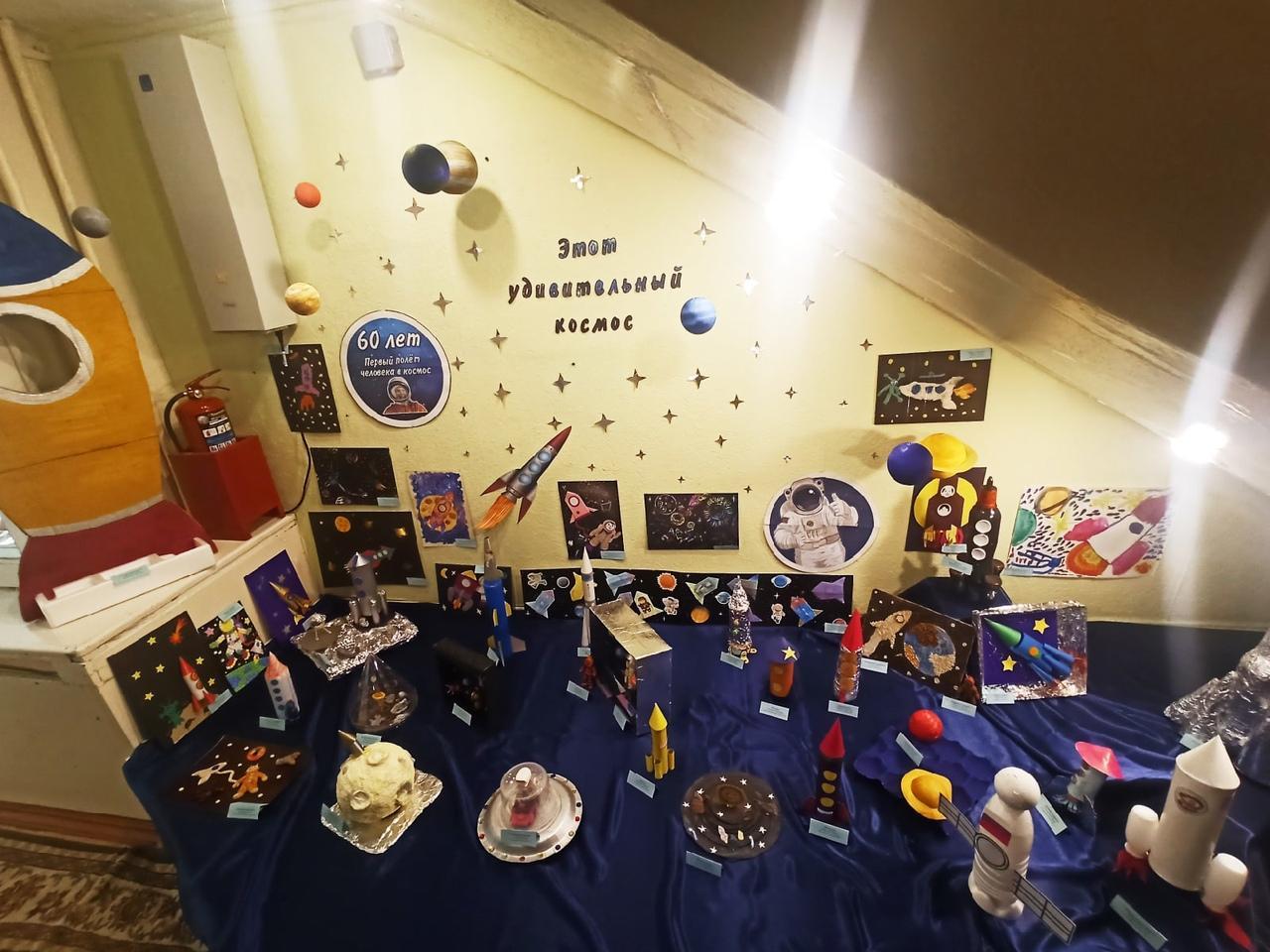 Выставка к 60-летию первого полета в космос