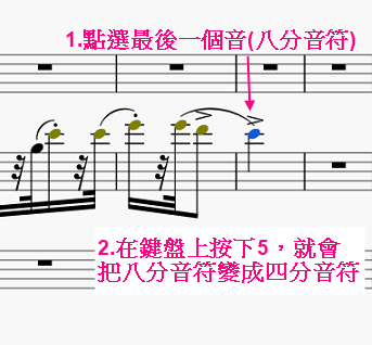 MuseScore_Tutorial042.PNG