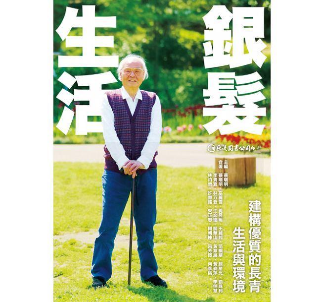 http://im2.book.com.tw/image/getImage?i=https://www.books.com.tw/img/001/070/21/0010702121_bc_01.jpg&v=56835de0&w=655&h=609