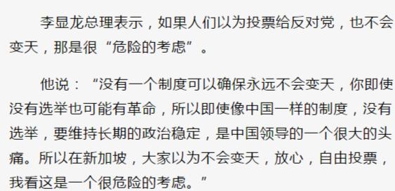 接受华文媒体访问李总理谈变天   wanbao.com.sg.png